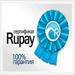 Тестируем систему RUpay